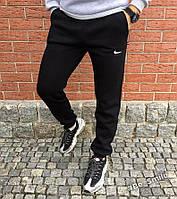 Штаны теплые черные Nike (спортивные)