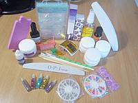 Стартовый набор для гелевого и акрилового наращивания ногтей
