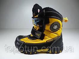 "Термо-ботинки для мальчика ""Super Gear"" Размер: 25"
