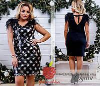 Платье с перьями 31284