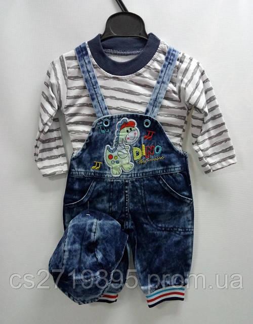 Комплект детский 973 джемпер,брюки+кепка джинсы 6-9-12 мес BEBITILLO