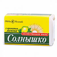 Хозяйственное мыло Солнышко с ароматом лимона Невская Косметика 140 г. (11141)