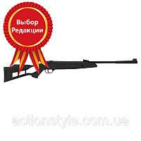 Пневматическая винтовка Hatsan Striker Edge  (748)
