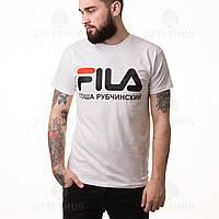 Fila x Гоша рубчинский | Белая футболка  | бирка оригинал