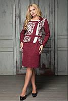 Платье нарядное Лена р 52-62