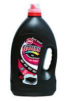 Гель для стирки (жидкий порошок) Gallus 4л для черного белья (53 стирки) Германия