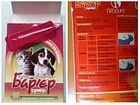 Барьер Супер, капли на холку от блох и клещей для щенков и котят, 3 пип. по 0,5 мл