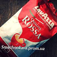 Кофе в зернах Lavazza Qualita Rossa 1 кг /Лавацца