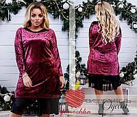 Костюм женский платье и сарафан в расцветках 31285