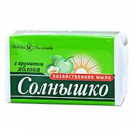 Хозяйственное мыло Солнышко с экстрактом яблока, 140 г, Невская Косметика