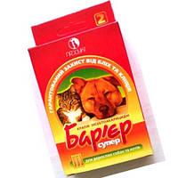 Барьер Супер, капли на холку от блох и клещей для котов и собак, 3 пипетки
