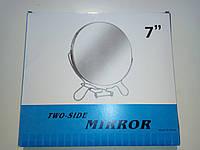 Зеркало металическое 2-х сторонее номер-5