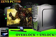 Недорогой супер игровой ПК ZEVS PC7750 +Разблокировка + Разгон!