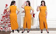 "Роскошное женское платье ткань ""Кукуруза"" 48 размер батал"
