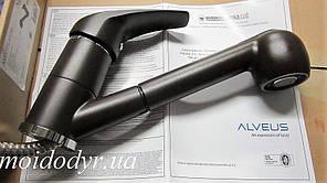 Смеситель для кухонной мойки ALVEUS AM20 - 57 espresso-m
