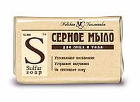 Серное мыло туалетное, 90 г, Невская Косметика