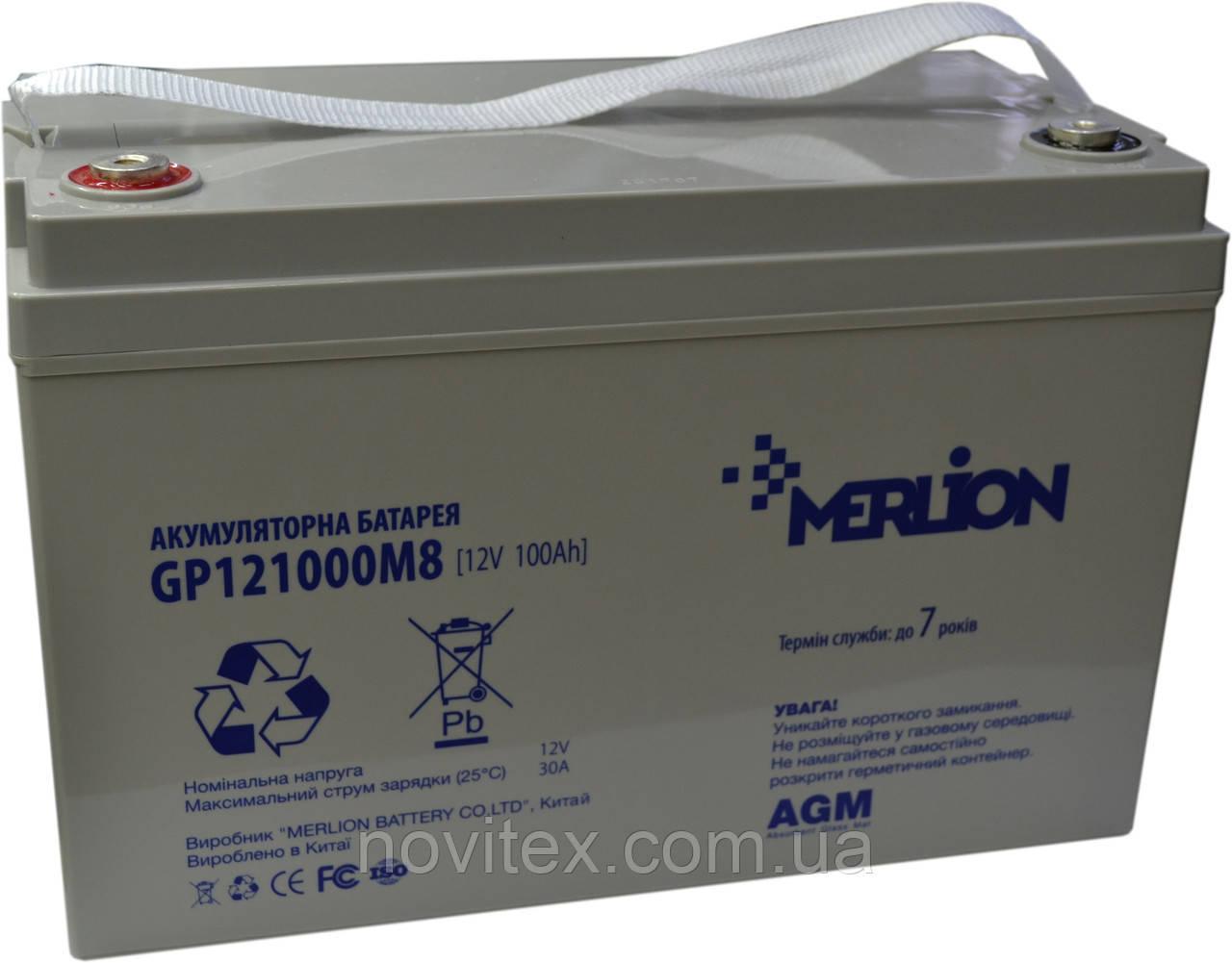Аккумулятор мультигелевый MERLION GP12-100 12V 100AH (AGM)