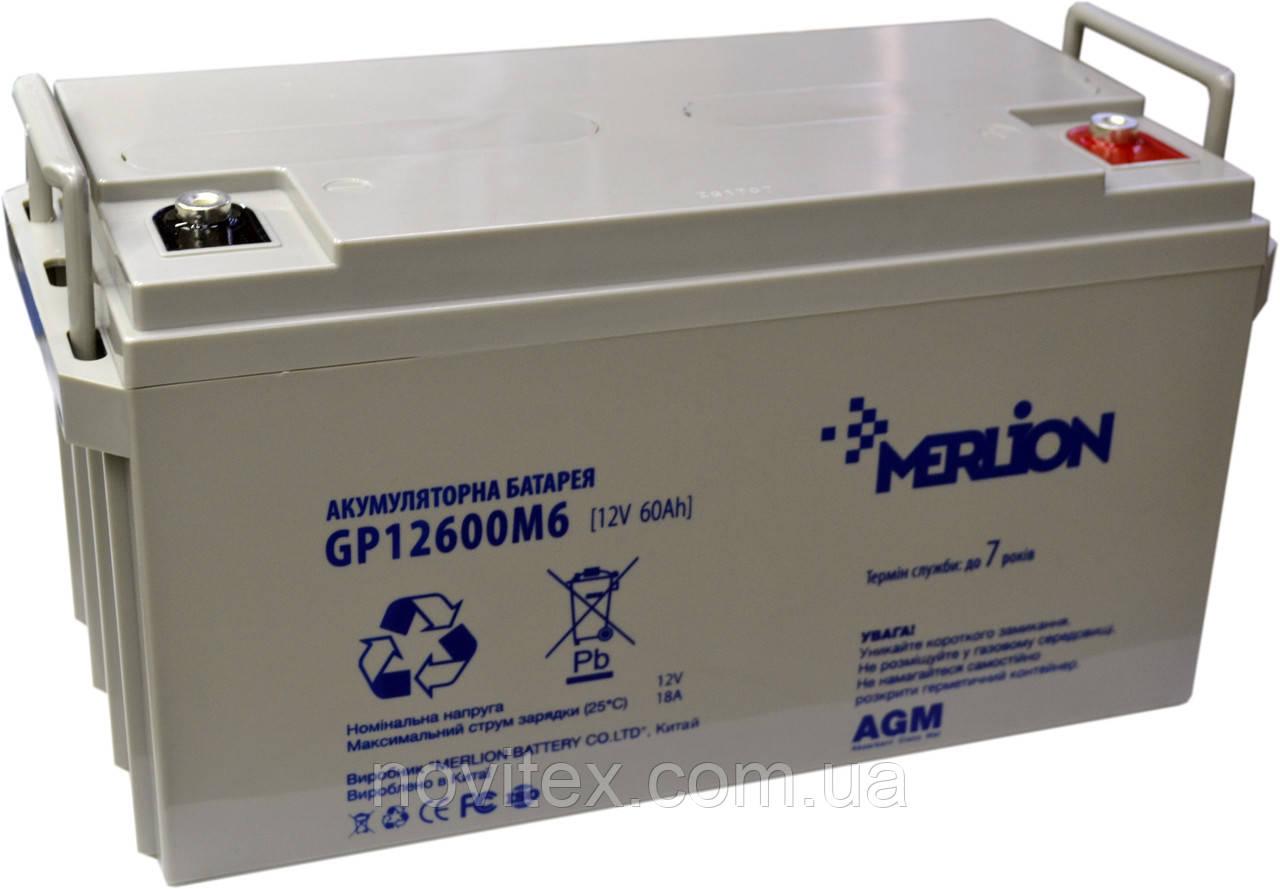 Аккумулятор мультигелевый MERLION GP12-60 12V 60AH (AGM)