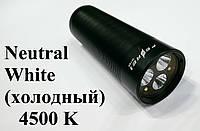 Мощный подводный фонарь Ferei W155 Neutral White (2500 Lm; холодный свет)