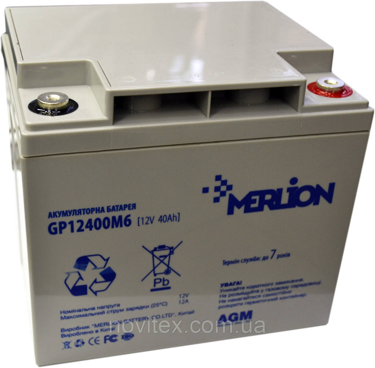 Аккумулятор мультигелевый MERLION GP12-40 12V 40AH (AGM)