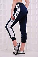Жіночі брюки на манжетах з лампансами, фото 1
