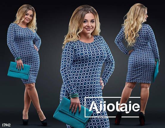 4a1e1b65952 Уютное и модное женское платье ткань