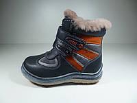 Ботинки для мальчиков зимние Jong Golf кожаные Размер: 25
