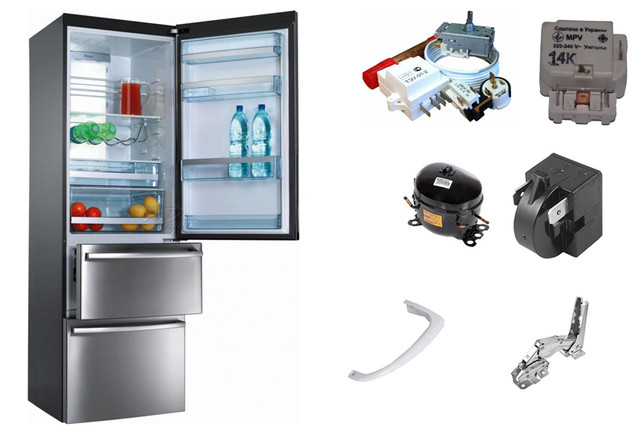 Запчасти для бытовых холодильников