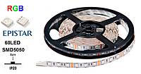 LED лента LEDSTAR SMD 5050/ 60 LED на метр/ IP20/ 12V / RGB