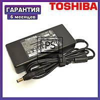 Блок питания для ноутбука TOSHIBA 19V 4.74A 90W 5.5x2.5