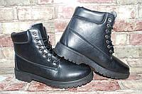 Мужские зимние утепленные ботинки