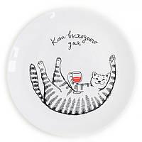 """Сувенирная тарелка """"Кот выходного дня"""""""