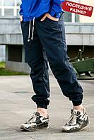 Мужские штаны джоггеры синие MAN AND WOLF рип стоп 30\70