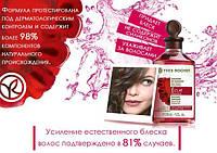 Малиновый уксус-ополаскиватель для волос 150мл Yves Rocher