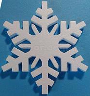Снежинка из пенопласта SN-2 30*0,7 см уценка