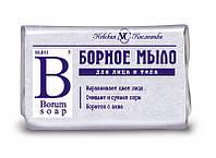 Борное мыло туалетное, 90 г, Невская Косметика
