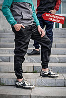 Мужские штаны джоггеры черные MAN AND WOLF коттон
