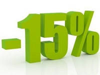 """Акция """"Ягодная зима"""" - скидки на все растения 15%! до 22 декабря"""