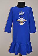 Красивое детское платье для девочки цвет електрик, фото 1