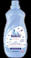 Рідкий засіб для прання дитячої білизни Bobini Baby 2 л