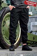 Мужские штаны джоггеры черные MAN AND WOLF рип стоп 30\70