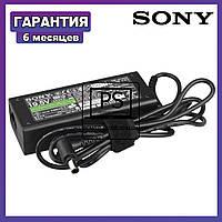 Зарядное устройство для ноутбука SONY 19.5V 4.7A 92W 6.5x4.4
