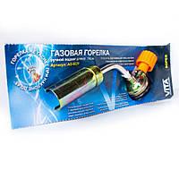 Горелка газовая Vita малая AG-0029