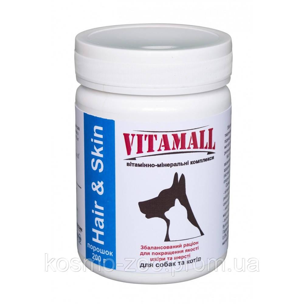 Витамины VitamAll (ВитамОлл) Hair&Skin, для красоты шерсти у собак и кошек, 200 гр