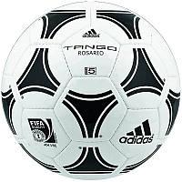 Мяч футбольный Adidas TANGO ROSARIO 656927