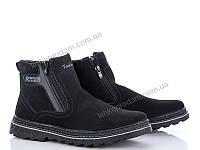 Ботинки мужские зима NASITE 40-45