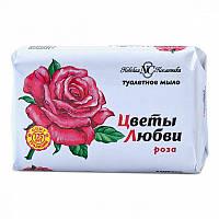 Цветы любви мыло туалетное Роза, 90 г, Невская Косметика 90 г. (10166)