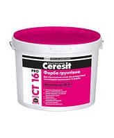 Краска CERESIT CT 16 PRO грунтующая, 10 л