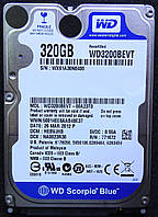 Жесткий диск Western Digital Scorpio Blue 320GB 5400rpm 8MB WD3200BEVT