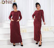 Платье в пол БАТАЛ ангора  , фото 2